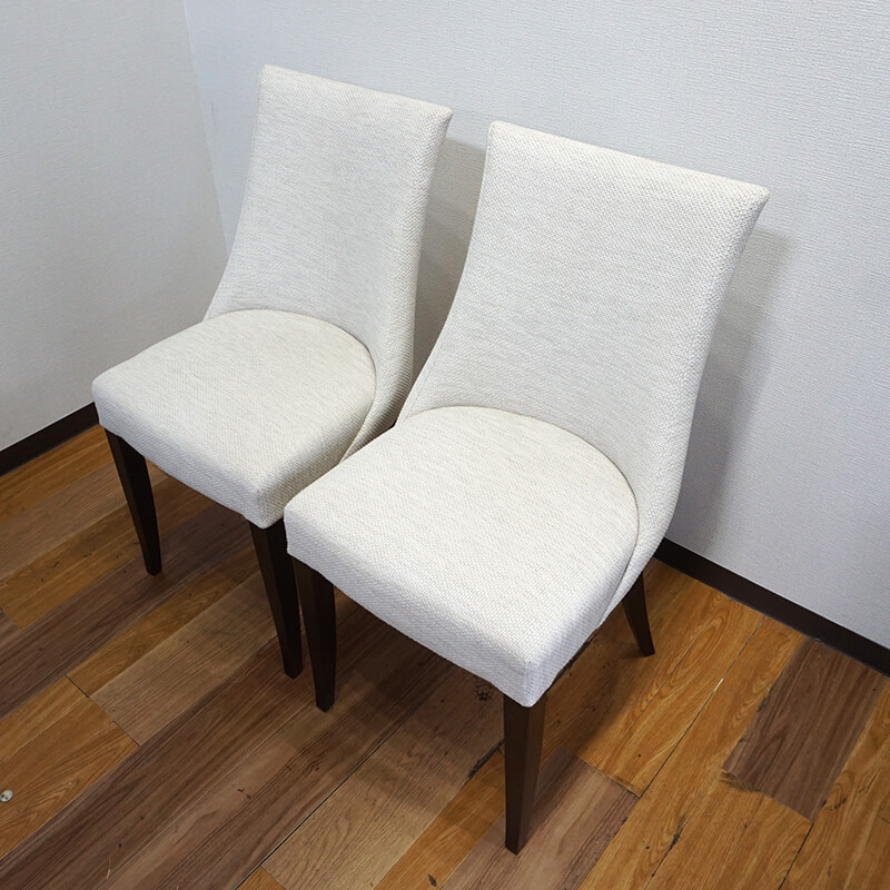 AMI CHAIR